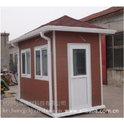 供应杭州可成pvc雨落水天沟、pvc落水管安装、pvc雨落水管施工工艺