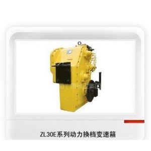 供应徐州齿轮厂ZL30E系列变速箱总成