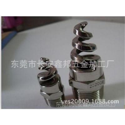 电机不锈钢壳 电机壳 304不锈钢铸件 铸造电机配件(图)