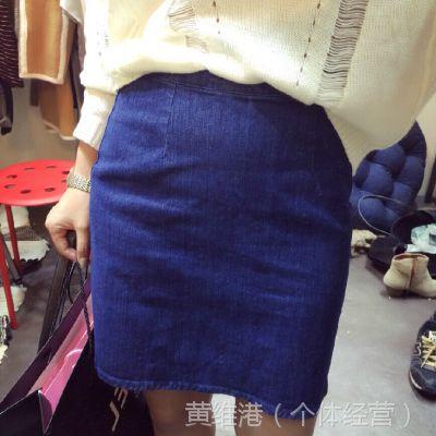 新款女士百搭显瘦复古蓝小高腰牛仔裙包裙半身裙