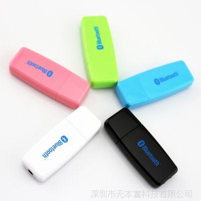 蓝牙音频接收器可将普通音箱转为蓝牙音箱,音箱蓝牙适配器批发