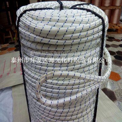供应海光直销Φ13mm__高分子聚乙烯纤维绳_迪尼玛绳