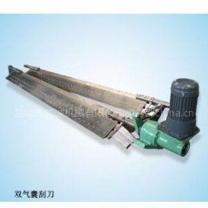 供应2400型造纸机械专用网部DSJ刮刀