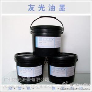 供应供应感光油墨|感光蓝油|感光抗蚀刻油墨|感光腐蚀油墨|