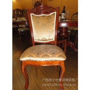 供应广西南宁饭店餐椅、鲁师傅家具厂