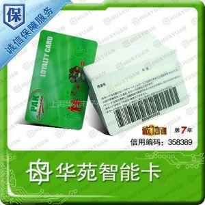供应条码卡,外贸条码卡生产商,景区,公园,景点门票条码卡制作印刷