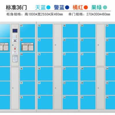 供应大同宾馆电子储物柜厂家 阳泉12门电子存包柜更衣柜订做 洛阳锦祥