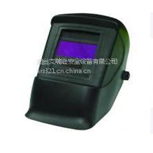 供应自变光电焊面屏 焊接防护屏 氩弧焊面屏 焊工面屏