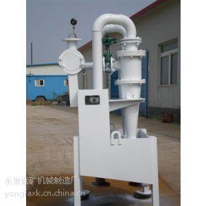 供应江西选矿设备 水力选矿设备 水力旋流器 水力旋流器组