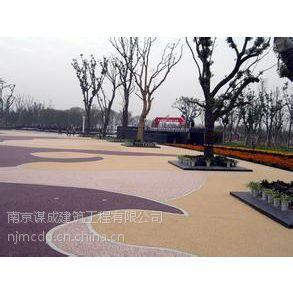供应南京透水混凝土材料
