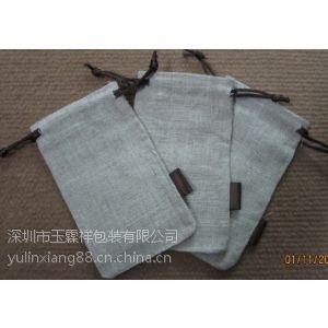 供应麻布袋布类包装袋亚麻布袋棉麻