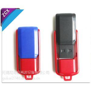 供应全自动超声波ABS塑料件外壳焊接机供应商