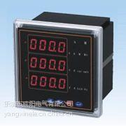 供应ACR320E 多功能数显仪表 CHANY提供
