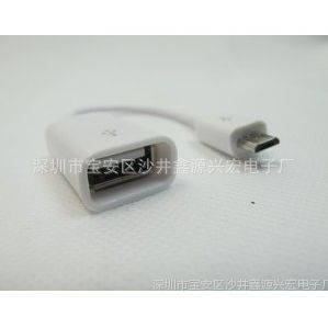 供应Micro 5p转USB OTG平板电脑 micro usb转usb母接口