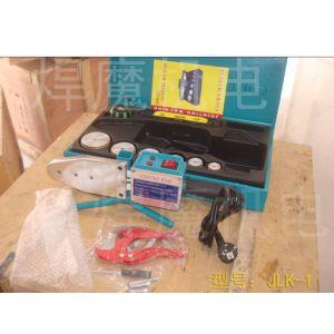 供应PPR、PB、PERT、PE手持热熔焊机