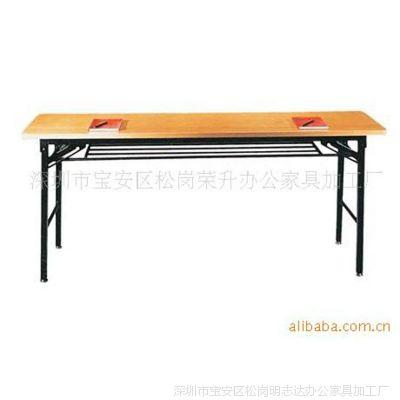 供应各类培训台 培训桌 办公卡座,屏风办公桌