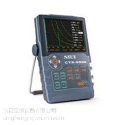超声波探伤仪价格、星枫仪器探伤仪(图)、供应探伤仪