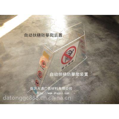 厂家直供新国标自动扶梯防攀爬装置1000*620*115mm