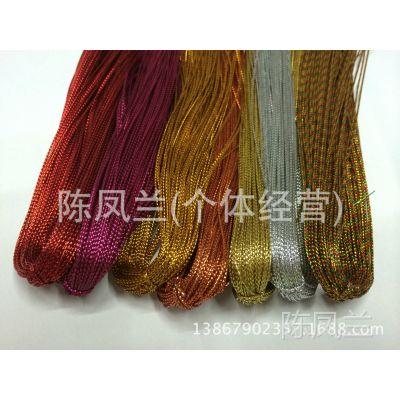 8股金银丝 吊牌线金银丝 工艺品线带 吊牌线绳 颜色多种 大量现货