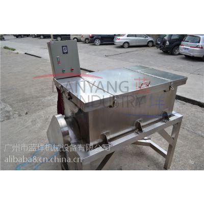 【广州蓝垟】卧式槽型混合机, 粉体/颗粒槽型搅拌混合机