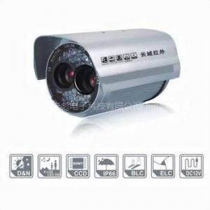 供应C-2100Q  防水双镜头智能夜视摄像机