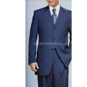 供应定做职业装,订做工作服,北京西服定制-北京工作服生产厂家
