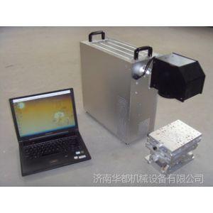 供应光纤激光打标机 光纤激光标记机