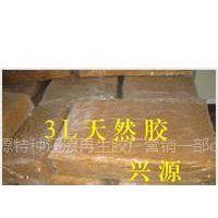 提供越南副牌天然胶报价、越南副牌天然胶指标、越南副牌天然胶技