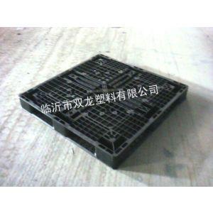 供应双龙出口整体打包货柜专用黑色托盘1111田字塑料托盘
