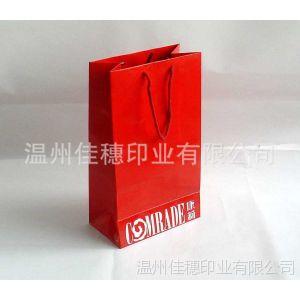 【供应】纸袋 穿绳手提袋 印刷包装 食品包装纸袋