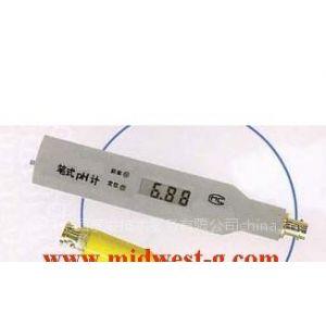 笔式PH计/酸度计(国产优势) 型号:XV75PHB-8 库号:M38043