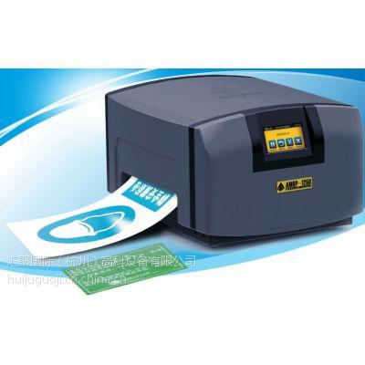 供应AMRP-1250艾普莱打印机