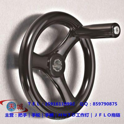 供应批发12*125胶木手轮,手轮手柄可折叠,厂家直销[价格实惠]