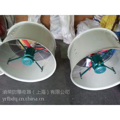 供应:渝荣防爆CBF(BAF)系列防爆轴流风机_防爆风机价格