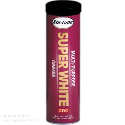 美国CRC SL-3190红色 耐高温高压合成油脂