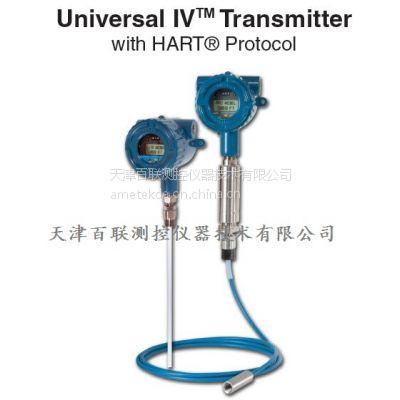 UP01010000-301 智能型射频导纳界位计