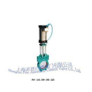 供应气动浆液阀 刀闸阀 气动刀闸阀 电动机刀型闸阀