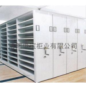 供应河南省著名商标中宝鼎zb-032案密集柜厂家直供