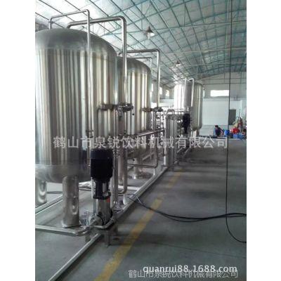现货供应成套水处理设备  桶装水生产线 纯净水水处理设备