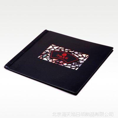 厂家定制高档菜谱 餐牌 皮面装菜谱设计印刷