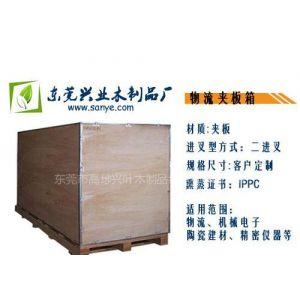 东莞熏蒸木箱检疫和检疫除害处理的要求