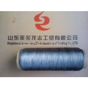 供应耐高温金属捻线 米电阻7Ω 发热线、智能服装