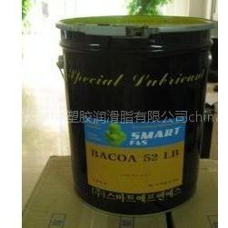 供应塑料部件润滑脂|冶金含油轴承油|烧结金属滑动轴承油