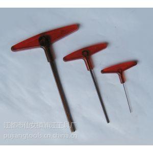 供应厂家供应各种规格型号T型内六角扳手,价格优惠的供应商品牌,批发商,图片
