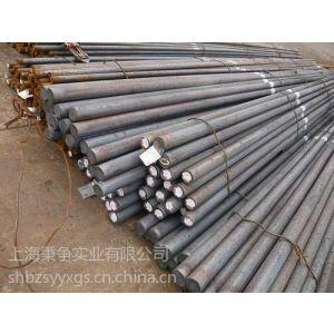 供应25优质碳素结构钢