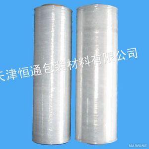 供应供应 BOPET 12-36U转移膜 BOPET薄膜