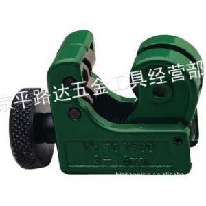供应世达工具迷你切管器  97305(图)