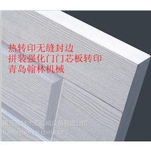 供应热转印封边机-烫印机-青岛翰林木工机械设备有限公司