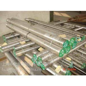 供应美国芬可乐M42粉末高速钢
