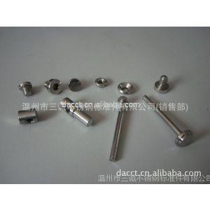供应不锈钢紧固件不锈钢螺栓不锈钢标准件不锈钢冷镦件